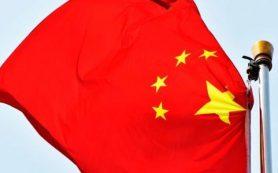 Китай объявил об ответных пошлинах в отношении Америки