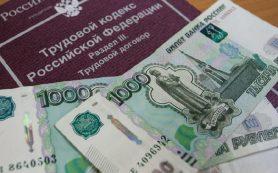 Банкам разрешат обмениваться информацией о дропперах
