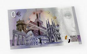 В Европе появились купюры в ноль евр
