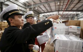 Индонезия разрешила торговлю криптовалютными фьючерсами