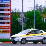 Бензин и дизтопливо могут снова вырасти в цене