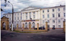 В Эстонии начали разбирательство в отношении Danske Bank по жалобе Браудера