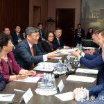 В рамках Российско-Китайского ЭКСПО прошла неделя провинций КНР