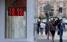 Российской валюте предсказали нелегкие 12 месяцев. А что потом?
