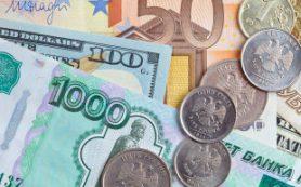 Глава ФРС США поможет рублю укрепиться к концу недели