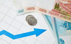 Рубль подорожал к доллару и евро