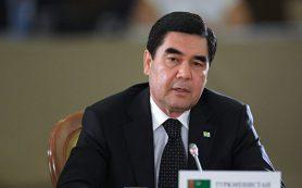 Глава Туркмении призвал к реализации экономических проектов на Каспии