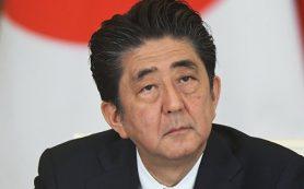 В Японии подтвердили намерение Абэ посетить Россию для участия в ВЭФ