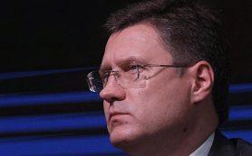 В Минэнерго назвали темы переговоров Новака и министра энергетики США