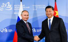 Эксперт оценил перспективы сотрудничества России и Китая
