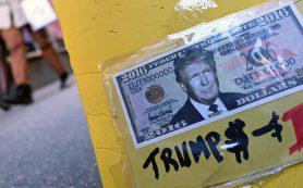 Американский журнал развеял миф об «экономическом успехе» Трампа