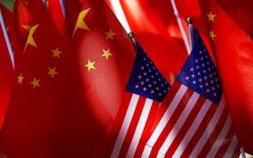 Почти весь китайский импорт в США может попасть под пошлины, заявили в S&P