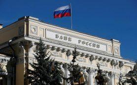 Внешний долг России снизился с начала года на $51 млрд