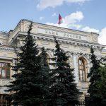 Богдан Шабля назначен руководителем службы текущего банковского надзора ЦБ