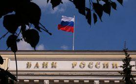 ЦБ рассказал о проблемах с китайскими банками из-за санкций