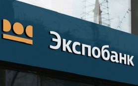 Экспобанк приобрел 15% акций СДМ-Банка