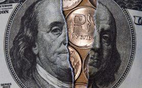 Лавров: США санкциями сами подрывают доверие к доллару в долгосрочной перспективе