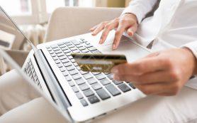 Комитет Госдумы одобрил законопроект о досудебной блокировке Центробанком мошеннических сайтов