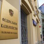 Казначейство получит валютные полномочия для защиты от санкций