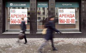 АСВ предлагает дать банкам рассрочку при покупке активов санируемых кредитных организаций