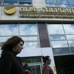 Forbes назвал российских миллиардеров с наибольшими доходами в 2018 году