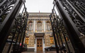 Минфин внесет в Госдуму законопроекты о защите капиталовложений до конца апреля
