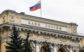 Комитет Госдумы одобрил освобождение инсайдеров от ответственности через соглашение с ЦБ