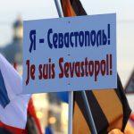 ВЦИОМ: у крымчан сбылась мечта - жить в России