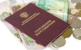 Суммы будущей прибавки к пенсиям озвучили в Госдуме