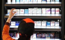В России введена обязательная цифровая маркировка сигарет