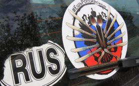 Новая торговая война России и Белоруссии: ввоз «санкционки» оплатит потребитель