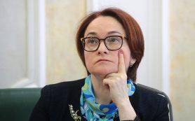 Доход главы Центробанка в 2018 году превысил 34 млн рублей