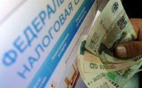 Дума ввела внушительные налоговые льготы для россиян