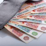 Россия и ЕС создадут рабочую группу по переходу на расчеты в рублях и евро