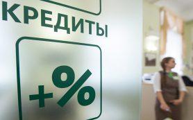ОНФ: уровень закредитованности российских семей в некоторых регионах превысил 50%