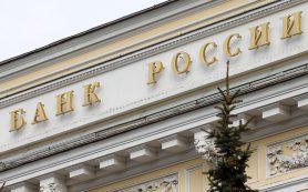 Названы самые высокооплачиваемые профессии в социальной сфере в Москве