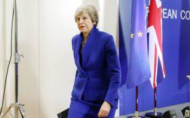 Мэй готова продлить членство Великобритании в Таможенном союзе ЕС до 2022 года