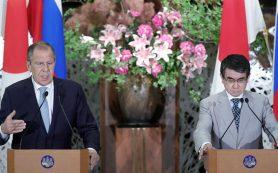 Лавров попросил Японию не будоражить общественность темой мирного договора