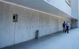 Всемирный банк назвал риски российской экономики
