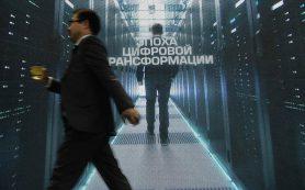 IT-инфраструктура экономики в России развита не по потребностям