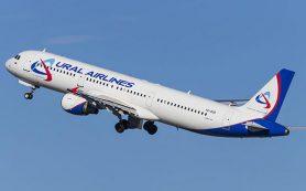«Уральские авиалинии» отменили рейсы в Прагу по решению властей Чехии