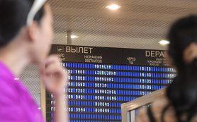 Туристы из Петербурга рассказали о трудном полете в Анталью