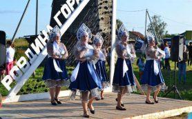 Фестиваль «Ровдина Гора» — новое яркое событие на родине Ломоносова