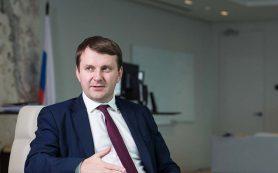 Высокий суд Лондона запретил банку «Восточный» судиться с Калви в России
