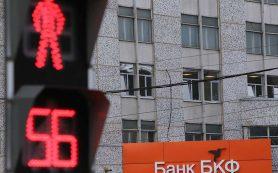 Газпромбанк внедрил новое решение для распознавания QR-кодов