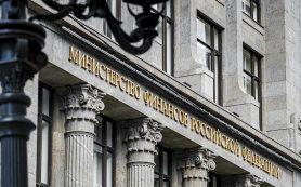 В Минфине предложили реструктурировать долги регионов перед бюджетом