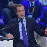 Минфин планирует изменить валютную структуру ФНБ в 2020 году