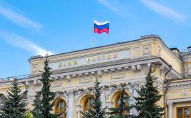 Банк «Открытие» расширил функционал систем ДБО