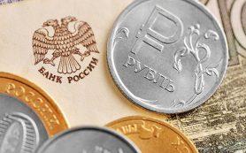 ЦБ Ливана просит у Минфина полномочия для унификации мер по отношению к клиентам банков