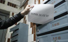 Коллекторы назвали причины просрочек россиян
